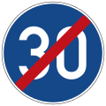 German Road Sign: End Minimum Speed Limit