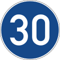 German Road Sign: Minimum Speed