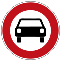 German Road Sign: No Motor Vehicles