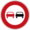 German Road Sign: No Overtaking