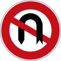 German Road Sign: No U Turns